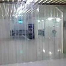 Curtains PVC Plastic Cheap Jakarta