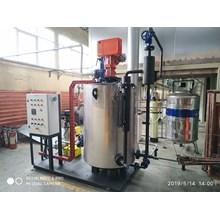 Boiler Vertical