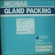 Gland Packing Tombo no 9033 2940 9077 original