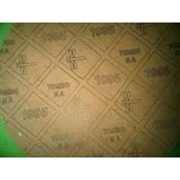 Packing Gasket Tombo 1995 (0821 1059 5912) 1