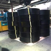 NBR Rubber strip distributor HP 082110595912