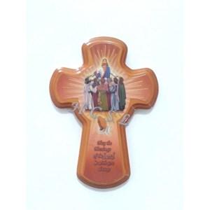 Salib Hias Gbr Yesus Memberkati Orang2 14cm kecil (HS-920a)