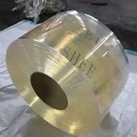 Tirai Pvc Strip Plastik Bening  ( 085782614337 )