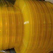 Pvc Strip Curtain Ribbed Double Yellow ( 085782614337 )