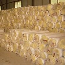 Glasswool blanket insulation