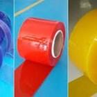 Tirai Pvc Strip Plastik Merah ( 085782614337 ) 1