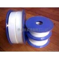 Jual Super Sealant Tape Teflon PTFE