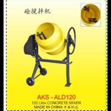 Concrete Mixer AKS – ALD120