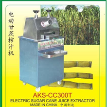 Alat Alat Mesin Electric Sugar Cane Juice Extractor AKS-CC300T