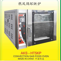 Convection Gas Food Oven AKS – HT5KP