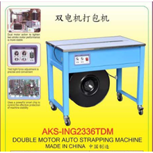 Double Motor Auto Strapping Machine AKS – ING2336TDM