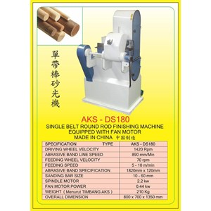 ALAT ALAT MESIN Round Rod Dowel & Cutting Machine DS180
