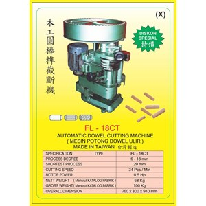 ALAT ALAT MESIN Round Rod Dowel & Cutting Machine FL18CT