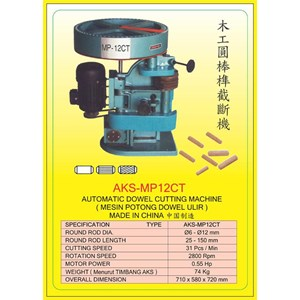 ALAT ALAT MESIN Round Rod Dowel & Cutting Machine MP12CT