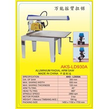ALAT ALAT MESIN Radial Arm Saw Double End Miter Saw LD930A