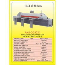 ALAT ALAT MESIN Wood Panel Saw CG3030