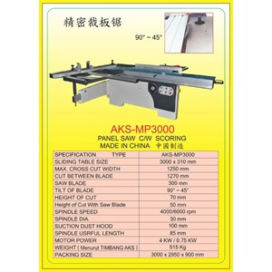 ALAT ALAT MESIN Wood Panel Saw MP3000