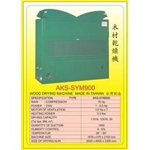MESIN PENGERING KAYU Wood Drying Machine SYM900