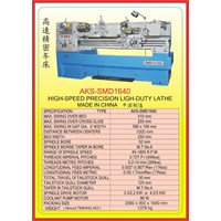 MESIN BUBUT Gear Head Lathe SMD1640 1