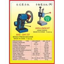 MESIN PRESS Bench Press DH1.5T