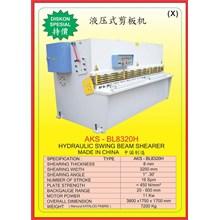 ALAT ALAT MESIN Hydraulic Shearer BL8320H