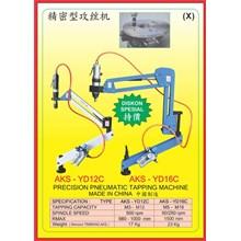 ALAT ALAT MESIN Drilling & Milling YD12C
