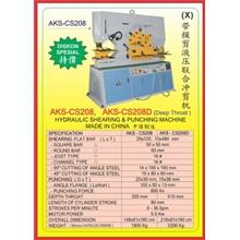 MESIN PRESS Shearing & Punching Machine CS208