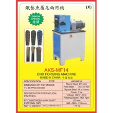 ALAT ALAT MESIN Multi Function Metal Shaper Machine MF14