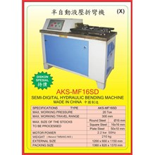 ALAT ALAT MESIN Multi Function Metal Shaper Machine MF16SD
