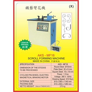 ALAT ALAT MESIN Multi Function Metal Shaper Machine MF16