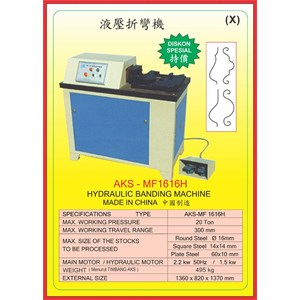 ALAT ALAT MESIN Multi Function Metal Shaper Machine MF1616H