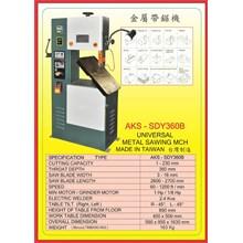 MESIN POTONG BESI Metal Cutting Machine SDY360B