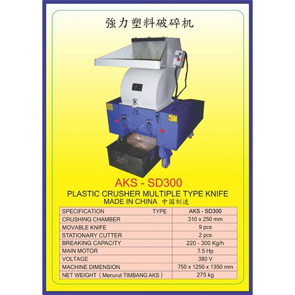MESIN PENCACAH Plastic Crusher SD300