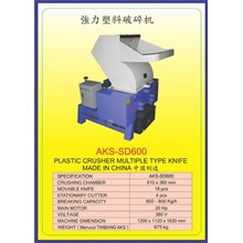 MESIN PENCACAH Plastic Crusher SD600