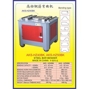 Dari ALAT ALAT MESIN Steel Bar Bender HZ40BK 0