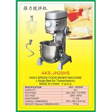 MESIN PENGADUK Multifunction Food Mixer JH20HS