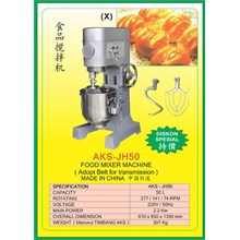 MESIN PENGADUK Multifunction Food Mixer JH50