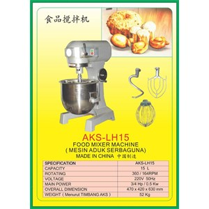 MESIN PENGADUK Multifunction Food Mixer LH15