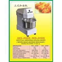 MESIN PENGADUK Kneading Dough Mixer JH20S