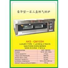 MESIN PEMANGGANG Gas Food Oven Series GM103