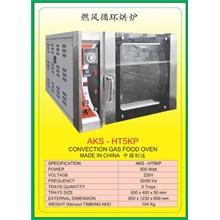 MESIN PEMANGGANG Gas Food Oven Series HT5KP