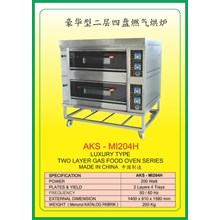 MESIN PEMANGGANG Gas Food Oven Series MI204H