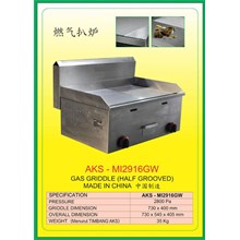 ALAT ALAT MESIN Gas Griddle & Pasta Cooker MI2916