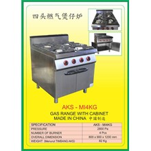 Mesin Penggorengan Gas Fryer & Gas Range MI4KG