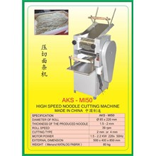 Alat Alat Mesin Dough Kneading & Noodle Maker MI50