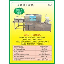 ALAT ALAT MESIN Tofu Machine TG150A