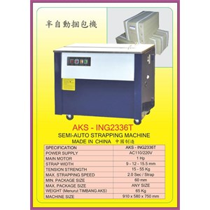 Strapping Machine ING233T