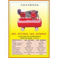 Kompresor Angin dan Suku Cadang MT705GS 1