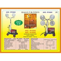 Alat Alat Mesin HandPush Light Tower RY2045 1