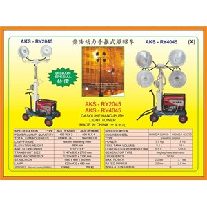 Alat Alat Mesin HandPush Light Tower RY2045